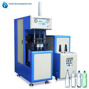 Hz-880 Estação Duplo Semi Auto Estique máquina de sopro de plástico PET Sopradora