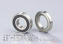 Le SMR63zz roulements en acier inoxydable taille 3*6*2,5