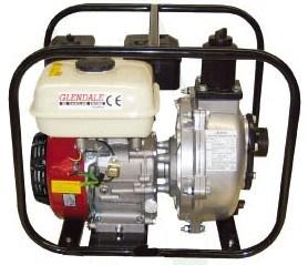 高圧水ポンプ(GHW52、GHW53)