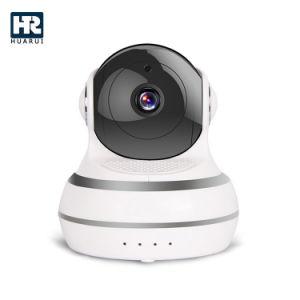 Drahtlose WiFi IP-Kamera Förderung-Preis CCTV-mit Nachtsicht