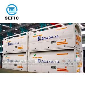 広く最もよい品質の輸送箱のサイズを使用しなさい
