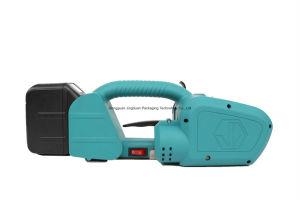 Batería de la herramienta de Flejes de polipropileno para correas de animales de compañía