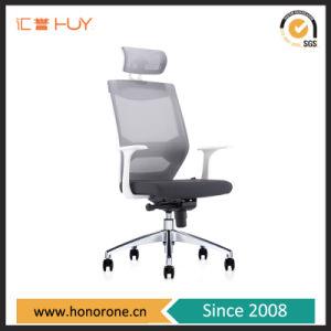 Officeのための標準的なStyle Chair