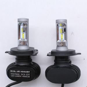 車の自動予備品車S1 LEDのヘッドライト50W 4000lm H1 H4 H7ライト