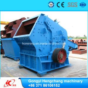 Materiais de Construção da lista de preços do triturador de impacto de Areia