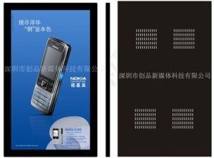 LCD Wand-Anbringen, der Spieler annonciert