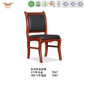 Отделение классической деревянной кожаный стул гостя (D-318)