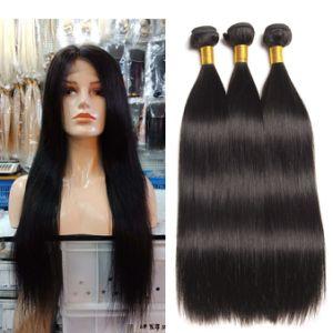 Commerce de gros échantillon gratuit 10A 11A naturel de qualité vierge brésilien cuticule alignés l'extension de cheveux humains