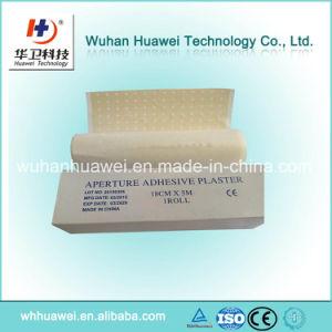 プラスター管のパッケージの製造の医学の綿の酸化亜鉛テープ
