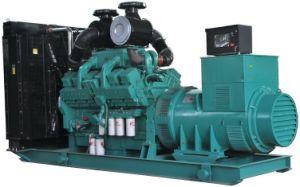 南アフリカ共和国220V/380Vの1年の保証が付いているディーゼル発電機セット