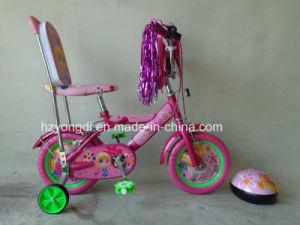 12 Hi-Riser Bike / BMX / Bicyclette pour enfants