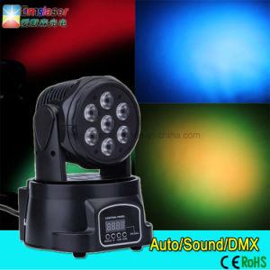 1stage軽いDMX DJのディスコ党照明のLEDの移動ヘッドライト7*10W LED RGBW 4