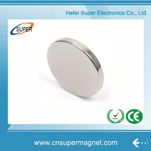 Большой диск неодимовым кольцевым магнитом