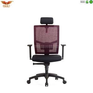 Negro tejido confortable silla ejecutiva de malla (HY-MS8003)