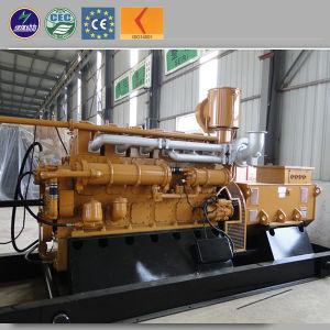 300kw工場価格の天燃ガスの発電機