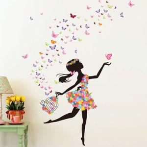 Настраиваемые водонепроницаемый винил танцы девушка настенные таблички Романтический номер наклейка на стену