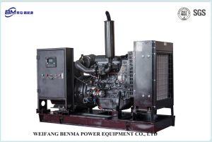 Weicai 150 KVA-Dieselgenerator-Set für Krankenhaus