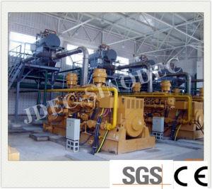 300kw cogénération La cogénération générateur de gaz de combustion