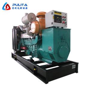 販売のための自由エネルギーの廃熱発電のタイプLPGのガスの発電機
