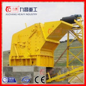 Frantumatore a urto della strumentazione di estrazione dell'oro per industria della miniera