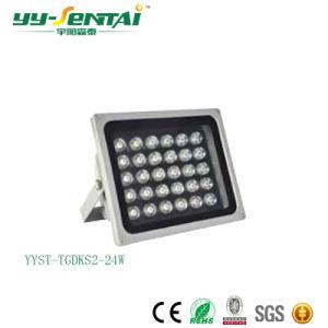 Proyector LED de alta potencia 24W proyector al aire libre con IP65