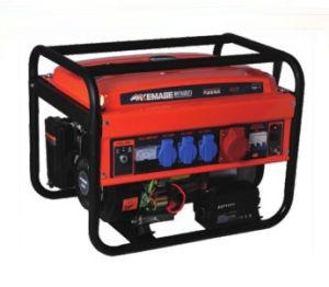 Gerador de gasolina 2.5kw (KM3000-H)