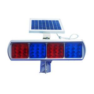 高品質の道太陽青い点滅の警告LEDのライト