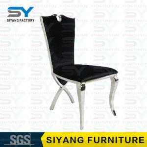 Hotel Restaurante Comercial Cadeira de Aço de Mobiliário Cadeira Cadeira de jantar