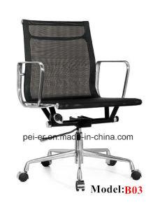 Büro-Möbel ergonomischer ExecutivaluminiumEames Schwenker-Ineinander greifen-Stuhl (E001A-2)