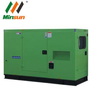 geschlossener Typ Energie des elektrischen Generator-66kw durch Cummins Engine