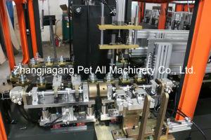 2 Máquina de sopro de extrusão da cavidade com alta qualidade (por marcação)