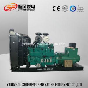 Fornitore diesel poco costoso del generatore di energia elettrica della Cina 450kVA 360kw Cummins