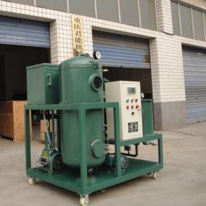 使用された変圧器オイルの浄化機械