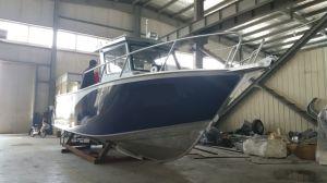 Алюминиевые яхты Cuddy Cabinboat для рыбалки спортивные развлечения