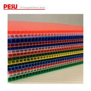印のためのフルーティングを施されたポリプロピレンシート