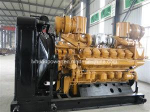 ロシアにエクスポートされる健康で鋭いディーゼル発電機のためのディーゼル機関