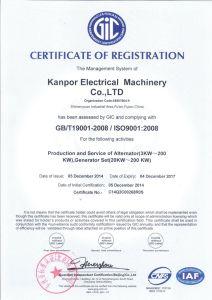 Kanpor KP Serien-leise schalldichte Luft-kühler beweglicher Generator, leiser Generator