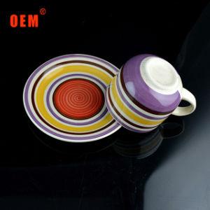 꽃 컵 접시 싼 고품질 현대 디자인을%s 가진 8개 Oz 손 색칠