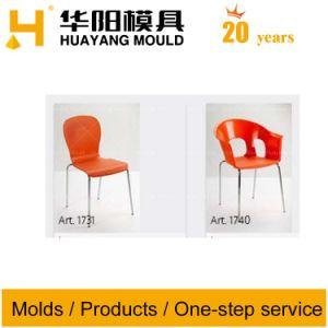 Cadeira de plástico do molde do Assento (HY023)