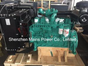 110Ква Cummins звуконепроницаемых навес дизельного генератора в режиме ожидания рейтинг мощность генератора