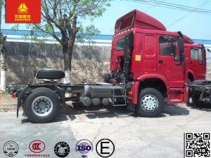 Sinotruk HOWO 4X2のトラクターのトラックヘッド/Traierのヘッド製造業者