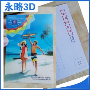 Lentikulare Drucken-Postkarte 2018 Soem-3D für Förderung-Geschenk