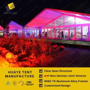 25X50m grande festa tenda para a estrutura do prédio permanente de função de eventos com forro decoração (P3 HAF25m)