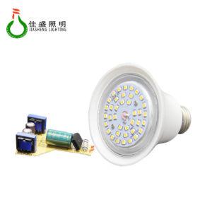 세륨 RoHS SMD 5W 7W 9W LED 전구