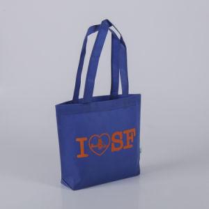 Comparer Partager Logo personnalisé Shopping nontissé promotionnel sac pour le supermarché