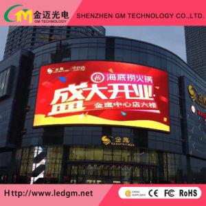 Schermo di visualizzazione del LED di colore completo dei tabelloni per le affissioni 8mm di pubblicità esterna