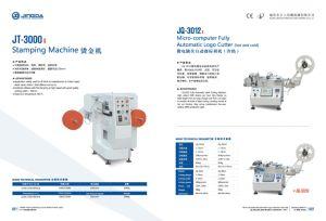 (JT-3000) 공단 리본 최신 각인 기계를 구르는 자동적인 롤