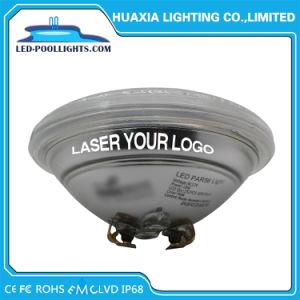 厚いガラスIP68 LED PAR56水中LEDのプールライト
