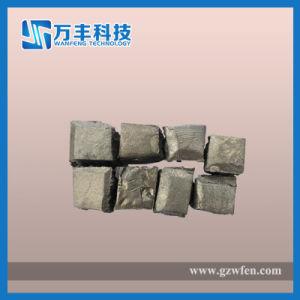 Prezzo puro di Gd della terra rara del lingotto del gadolinio del metallo