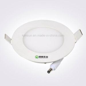 細い円形LEDの照明灯3W 140lm